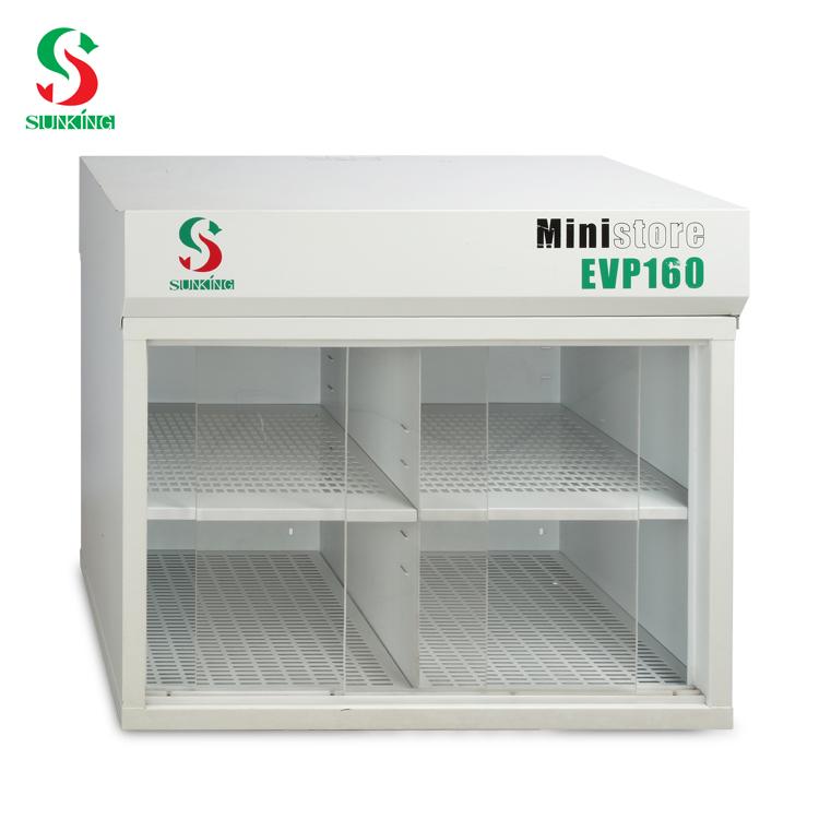 净气型储药柜EVP160